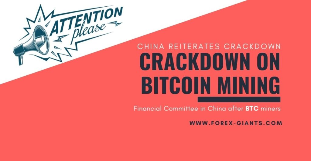 financial committee in china after bitcoin mining facilities
